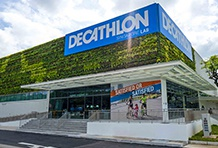 Decathlon lab Singapour