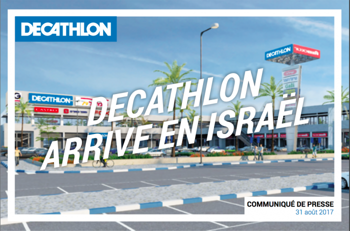 Decathlon team Israel Rishon lezion