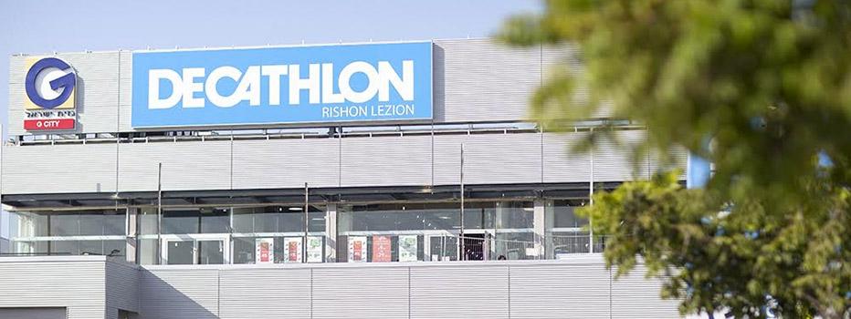 Decathlon Israel Rishon Lezion