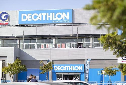 Ouverture Decathlon Israël